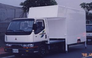 Separate truck body